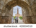 new delhi   august 7  2014  ... | Shutterstock . vector #420034510