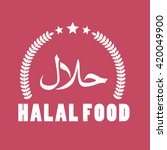 halal food sign for english ... | Shutterstock .eps vector #420049900