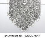 the art and pattern of carving... | Shutterstock . vector #420207544
