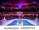 moscow  russia   may 14 2016 ...   Shutterstock . vector #420299716