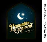 ramadan kareem vector... | Shutterstock .eps vector #420300640