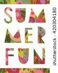 summer fun. beautiful poster | Shutterstock .eps vector #420304180