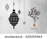 ramadan kareem beautiful... | Shutterstock .eps vector #420354964