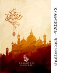 ramadan kareem beautiful... | Shutterstock .eps vector #420354973