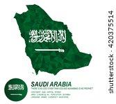 saudi arabian flag overlay on... | Shutterstock .eps vector #420375514