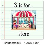 flashcard letter s is for store ... | Shutterstock .eps vector #420384154
