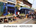 tel aviv yafo  israel   april 5 ... | Shutterstock . vector #420513130
