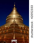 Pagoda view in Myanmar. - stock photo