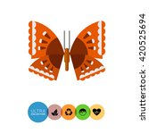 Brown Butterfly Icon 2