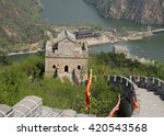 a tower on the great wall of... | Shutterstock . vector #420543568