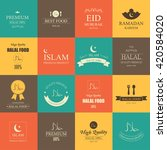 guaranteed halal label.ramadan... | Shutterstock .eps vector #420584020