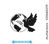 earth dove vector illustration | Shutterstock .eps vector #420660259