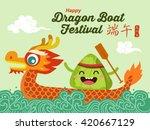 vector dragon boat festival... | Shutterstock .eps vector #420667129