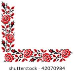 Color vector image of flowers (bud, roses) using traditional Ukrainian embroidery elements. Can be used as pixel-art. - stock vector