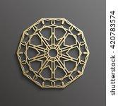 islamic 3d gold on dark mandala ... | Shutterstock .eps vector #420783574
