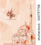illustration of ramadan kareem...   Shutterstock .eps vector #420797758