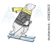Polar Bear Skier  Decorative...