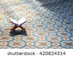 quran   holy book in the mosque   Shutterstock . vector #420824314