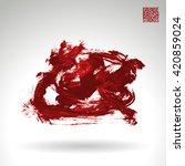 brush stroke and texture.... | Shutterstock .eps vector #420859024