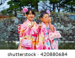 Small photo of MATSUMOTO, JAPAN - NOVEMBER 21, 2015: Children at Atsuta shrine in a Traditional rite of passage and festival day in held for 3 and 7-year-old girls and 3 and 5-year-old boys