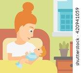 woman in maternity ward. | Shutterstock .eps vector #420941059
