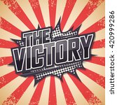 retro poster  the victory ... | Shutterstock .eps vector #420999286