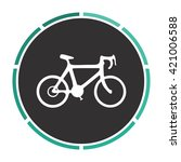 bicycle icon simple flat white...