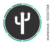cactus simple flat white vector ...
