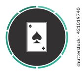 spades card simple flat white...