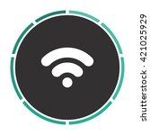 wifi signal simple flat white...