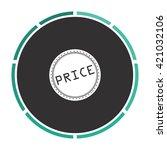 price simple flat white vector...