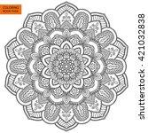 outline mandala for coloring... | Shutterstock .eps vector #421032838