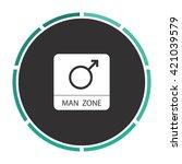 man gender simple flat white...