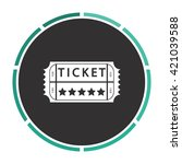 ticket simple flat white vector ...