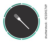 fork simple flat white vector...