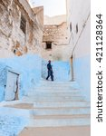 moulay idriss  morocco   sep 10 ... | Shutterstock . vector #421128364