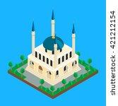vector illustration. islamic... | Shutterstock .eps vector #421212154