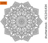 outline mandala for coloring... | Shutterstock .eps vector #421241434