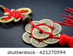Antique Chinese Coins On Black...