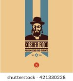 jew  kosher food | Shutterstock .eps vector #421330228