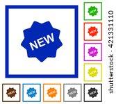 set of color square framed new...
