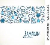 Ramadan Kareem Background. Eid...