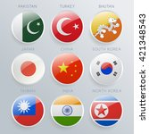 World Flag Glass Icon Set  ...