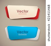 vector banners set | Shutterstock .eps vector #421411468