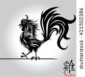 tattoo bird of chinese new year ... | Shutterstock .eps vector #421502386