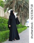 girl in hijab   Shutterstock . vector #421536718