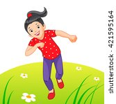 little girl running on the lawn | Shutterstock .eps vector #421595164
