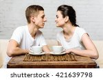 coffee for lovers | Shutterstock . vector #421639798