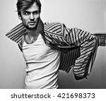 elegant stylish handsome man.... | Shutterstock . vector #421698373