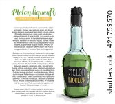 hand draw of melon liqueur... | Shutterstock .eps vector #421759570